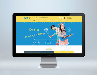 成都威廉希尔手机版设计公司案例--启橙幼儿教育